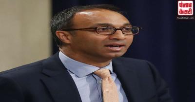 गूगल मामले में भारतीय अमेरिकी न्यायाधीश अमित मेहता करेंगे अध्यक्षता
