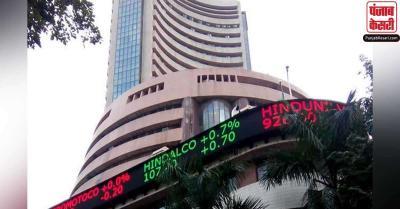 शेयर बाजार : शुरुआती कारोबार में सेंसेक्स 250 अंक से अधिक गिरा
