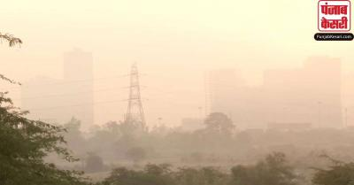 Delhi Air Pollution : दिल्ली में जहरीली हुई हवा, धुंध की चादर में लिपटी नजर आई राजधानी