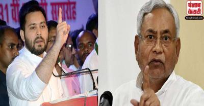 तेजस्वी का CM नीतीश को करारा जवाब, कहा- बिहार सरकार के पास पैसा नहीं है तो उन्होंने 15 साल क्या किया?