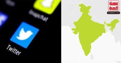 भारत सरकार ने देश का गलत मानचित्र दिखाने को लेकर ट्विटर को दी सख्त चेतावनी