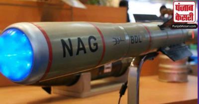 भारत की सैन्य क्षमता में इज़ाफ़ा, एंटी टैंक गाइडेड मिसाइल 'नाग' का हुआ सफल परीक्षण