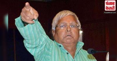 बिहार चुनाव : लालू ने नीतीश को 'मौका' मंत्री तो सुशील मोदी को बताया 'धोखा' मंत्री