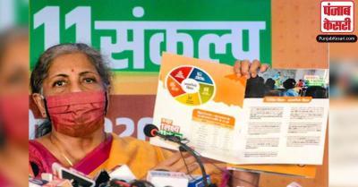 बिहार चुनाव के घोषणा पत्र में BJP ने किया मुफ्त कोरोना वैक्सीन का वादा, विपक्ष हुआ हमलावर
