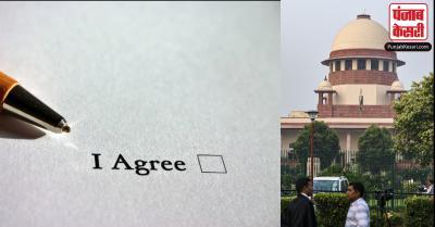 न्यायालय ने कहा - अत्यधिक भरोसे पर आधारित होता है बीमा अनुबंध