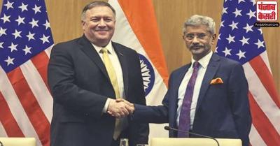 भारत और अमेरिका के बीच 27 अक्टूबर को दिल्ली में होगी 'टू-प्लस-टू' वार्ता