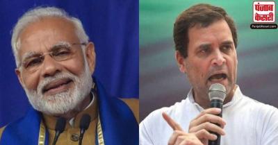 कल से बिहार के चुनावी रण में उतरेंगे प्रधानमंत्री नरेंद्र मोदी और राहुल गांधी, करेंगे ताबड़तोड़ रैलियां