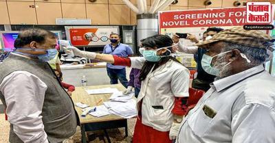 हरियाणा में कोरोना वायरस के 1,128 नए मामले आये सामने ,14 लोगो की मौत
