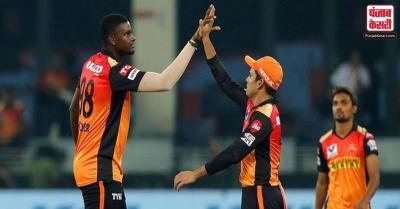 SRH vs RR ( IPL 2020 ) : पांडे की आकर्षक पारी, सनराइजर्स हैदराबाद की राजस्थान रॉयल्स पर आसान जीत