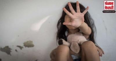 पंजाब के होशियारपुर में छह वर्षीय बच्ची के साथ बलात्कार के बाद हत्या कर दी गई