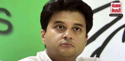 कांग्रेस ने विकास नहीं, भ्रष्टाचार की खींची लकीरें : सिंधिया