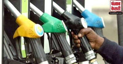 पेट्रोल-डीजल के दाम में लगातार 21वें दिन नहीं हुआ कोई बदलाव, जानिए प्रमुख शहरों के रेट