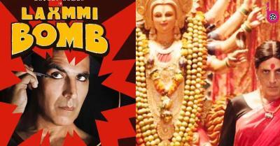 हिंदू सेना की मांग, बदला जाए अक्षय कुमार की 'लक्ष्मी बम' का नाम