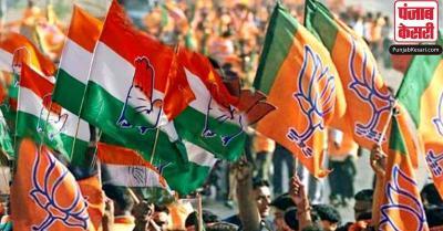PM मोदी की चुनावी रैली पर कांग्रेस के 10 तीखे सवाल, बिहार से भाजपाई धोखे का दें जवाब?