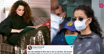 अब कंगना के निशाने पर आये आमिर खान,एक्ट्रेस ने टैग करके पूछा सवाल, 'बॉलीवुड गैंग्स' पर भी कसा तंज