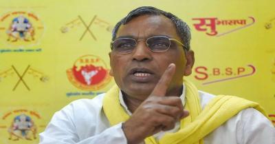 राजभर ने भाजपा विधायक पर लगाया जातीय हिंसा भड़काने का आरोप