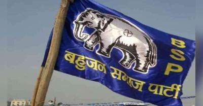 उत्तर प्रदेश : राज्यसभा चुनाव में 10 सीटों पर जोर आजमाइश करेगी BSP