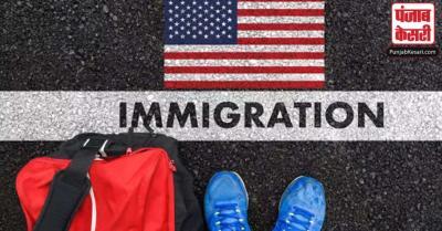 US में अवैध तरीके से रहने के मामले में 11 भारतीय विद्यार्थियों को हिरासत में लिया गया