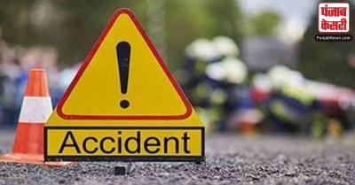 महाराष्ट्र : दर्दनाक सड़क हादसे में तीन लोगों की मौत, चार घायल