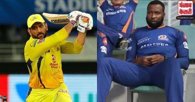 आईपीएल-13  MI vs CSK : चेन्नई के खिलाफ मुंबई का टॉस जीतकर गेंदबाजी का फैसला