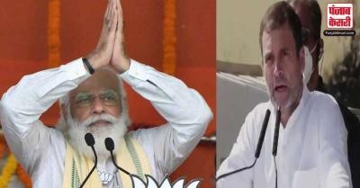 बिहार : प्रधानमंत्री की रैली में दिखे कई रंग, राहुल के दौरे से कार्यकर्ता उत्साहित