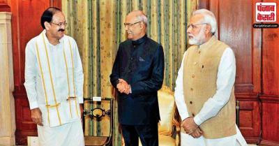 पीएम मोदी,राम नाथ कोविंद और वेंकैया नायडू ने देशवासियों को दुर्गाष्टमी की शुभकामनाएं दी