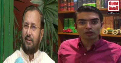 पंजाब में बच्ची से रेप के बाद हत्या पर जावड़ेकर ने तेजस्वी-राहुल पर किया वार, कांग्रेस ने किया तीखा पलटवार