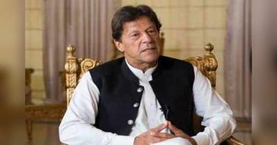 अफगानिस्तान में शांति से दोनों पड़ोसी देशों के लिए आपसी सहयोग के नए रास्ते खुलेंगे : इमरान खान