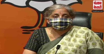होशियारपुर रेप केस पर सीतारमण का सवाल, कहा- 'राहुल गांधी अब चुप रहेंगे, पिकनिक मनाने नहीं जाएंगे'