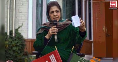 जम्मू-कश्मीर : एसएसडीएफ ने महबूबा मुफ्ती के खिलाफ किया प्रदर्शन, तिरंगे को लेकर दिया था विवादित बयान