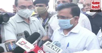 CM केजरीवाल ने BJP पर साधा निशाना, कहा- पूरे देश में फ्री मिलनी चाहिए कोरोना वैक्सीन