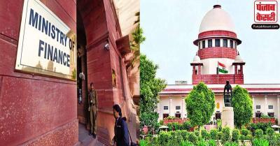 केंद्र सरकार ने दिया दिवाली का बड़ा तोहफा, 2 करोड़ रुपये तक के कर्जों पर मिलेगी ब्याज में राहत
