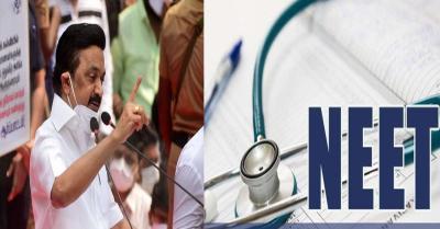 NEET पास करने वाले छात्रों के आरक्षण विधेयक पर राज्यपाल की मंजूरी ना मिलने तक विरोध करेंगे : डीएमके