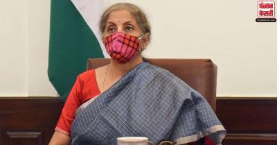 बिहार चुनाव : वित्त मंत्री सीतारमण ने घोषणा-पत्र में मुफ्त कोरोना टीके का वादा को ठहराया सही