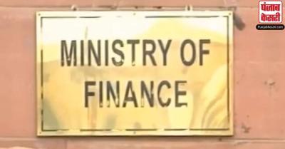 वित्त मंत्रालय ने आईटीआर दाखिल करने की समय-सीमा 31 दिसंबर तक बढ़ाई