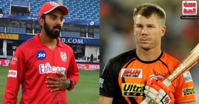 आईपीएल-13 KXIP vs SRH  : हैदराबाद ने जीता टॉस, गेंदबाजी का फैसला