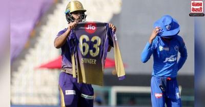 KKR vs DC : वरुण की फिरकी में फंसी दिल्ली, 59 रनों से जीतकर टॉप-4 में बरकरार कोलकाता