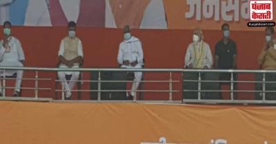 भापजा को लगा बड़ा धक्का 4 बड़े नेता हुए आईसोलेट, बिहार चुनाव से रहेंगे दूर