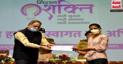 उत्तर प्रदेश में मिशन शक्ति के तहत महिला जागरूकता कार्यक्रम आयोजित