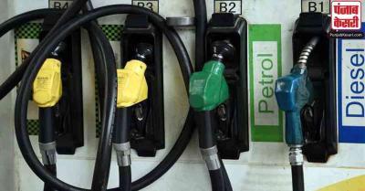 पेट्रोल और डीजल के दाम लगातार 24 वें दिन स्थिर, जानिए प्रमुख शहरों के रेट
