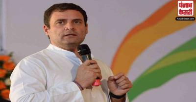 कृषि बिल पर राहुल गांधी की नसीहत- गुस्साए किसानों की बात सुनें पीएम मोदी