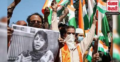 महबूबा के बयान के खिलाफ लाल चौक पर तिरंगा फहराने की कोशिश, हिरासत में लिए गए BJP कार्यकर्ता