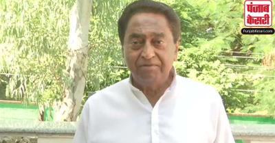 कमलनाथ ने चुनाव आयोग को लिखा पत्र, BJP पर लगाया खरीद-फरोख्त का आरोप
