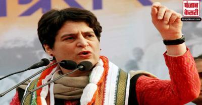 UP की जनता में व्याप्त है भय, सरकार के लोग करते हैं कोरी भाषणबाजी : प्रियंका गांधी