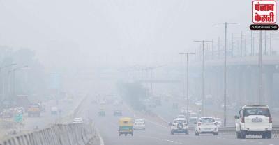 दिल्ली की वायु गुणवत्ता 'बहुत खराब', पराली जलाए जाने से दिल्लीवासियों पर कहर बरपाएगा प्रदूषण