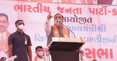गुजरात के CM का दावा, उपचुनाव के बाद कांग्रेस के कई और नेता छोड़ देंगे पार्टी