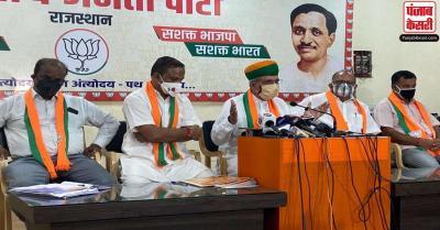 राजस्थान निगम चुनाव को लेकर BJP ने जारी किया विजन डॉक्यूमेंट, देखें क्या है वायदे?