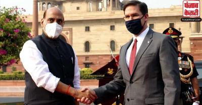 राजनाथ सिंह ने अमेरिकी रक्षा मंत्री के साथ की वार्ता, रक्षा तथा सामरिक संबंधों पर हुई चर्चा