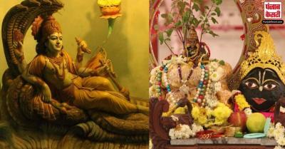 Papankusha Ekadashi 2020: आज है पापांकुशा एकादशी, भगवान विष्णु की इस विधि से करें पूजा