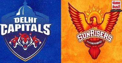 IPL -13 : DC vs SRH, दिल्ली और हैदराबाद का होगा आमना सामना जानिए संभावित टीमें